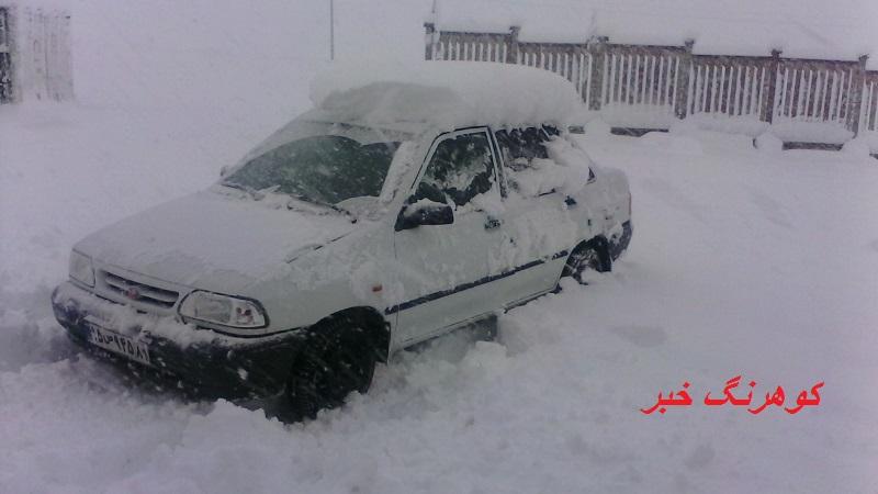 گزارش تصويري از بارش برف در کوهرنگ
