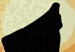 «حجاب» خاکریز آخر است