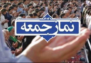 اجتماع عظیم اربعین در کربلا تنها قطره ای از دریای شیعیان جهان/ نزاع درونی آل سعود عامل رسوایی آنان است