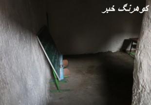 علاج واقعه بعد از وقوع!!/ جلوه دردناک حادثه مدرسه شین آباد در روستای زرک کوهرنگ!