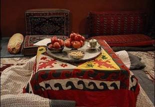 شب یلدا در شهرستان فارسان به