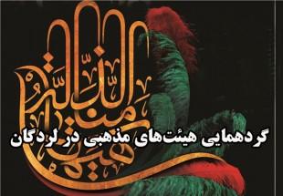 محرم و عاشورا؛ فرصتی ناب برای ایجاد وحدت در جهان اسلام است